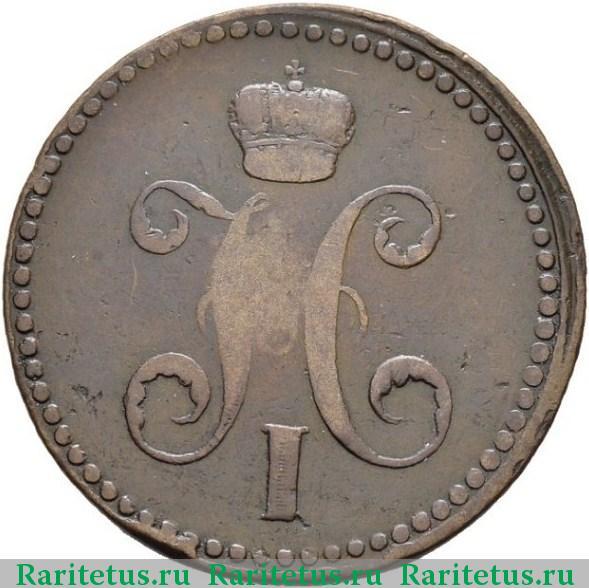 Монета три копейки серебром форум монеты россии