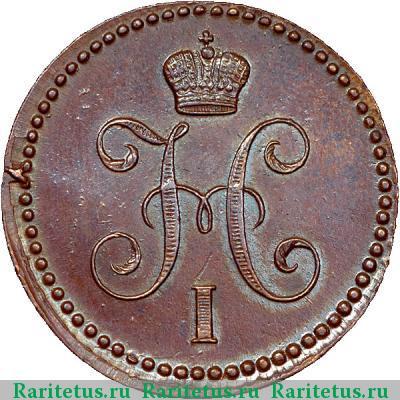 Царские монеты 1842 кверти доллар каролина 2000 года юбилейная