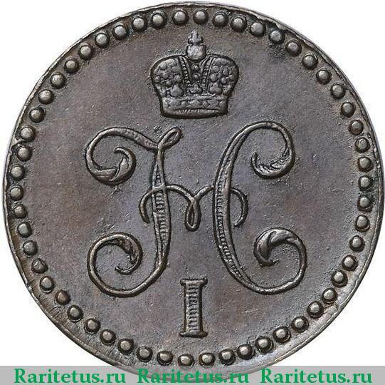 цена монеты польской 1994 один злот