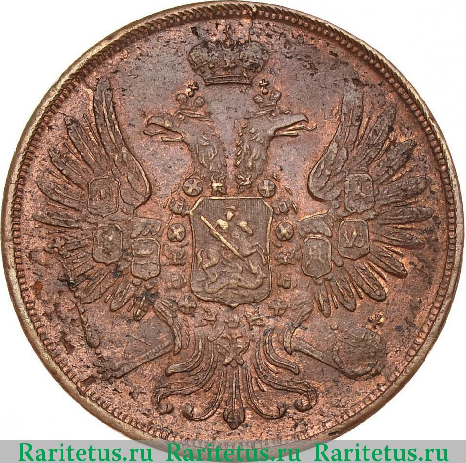 Аверс монеты 2 копейки 1851 года ЕМ