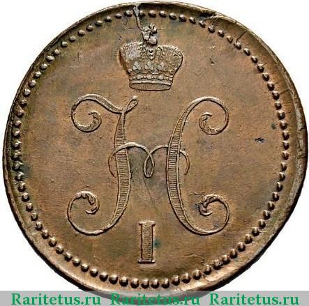 Монета 1841 года цена какой банк 5469 3800