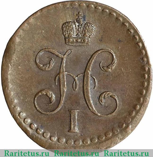 Монета одна вторая копейки нидерланды валюта национальная