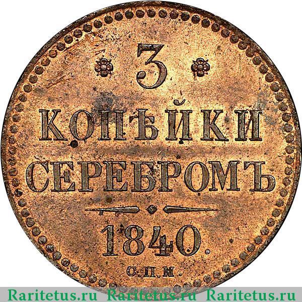 аксессуары для монет и банкнот