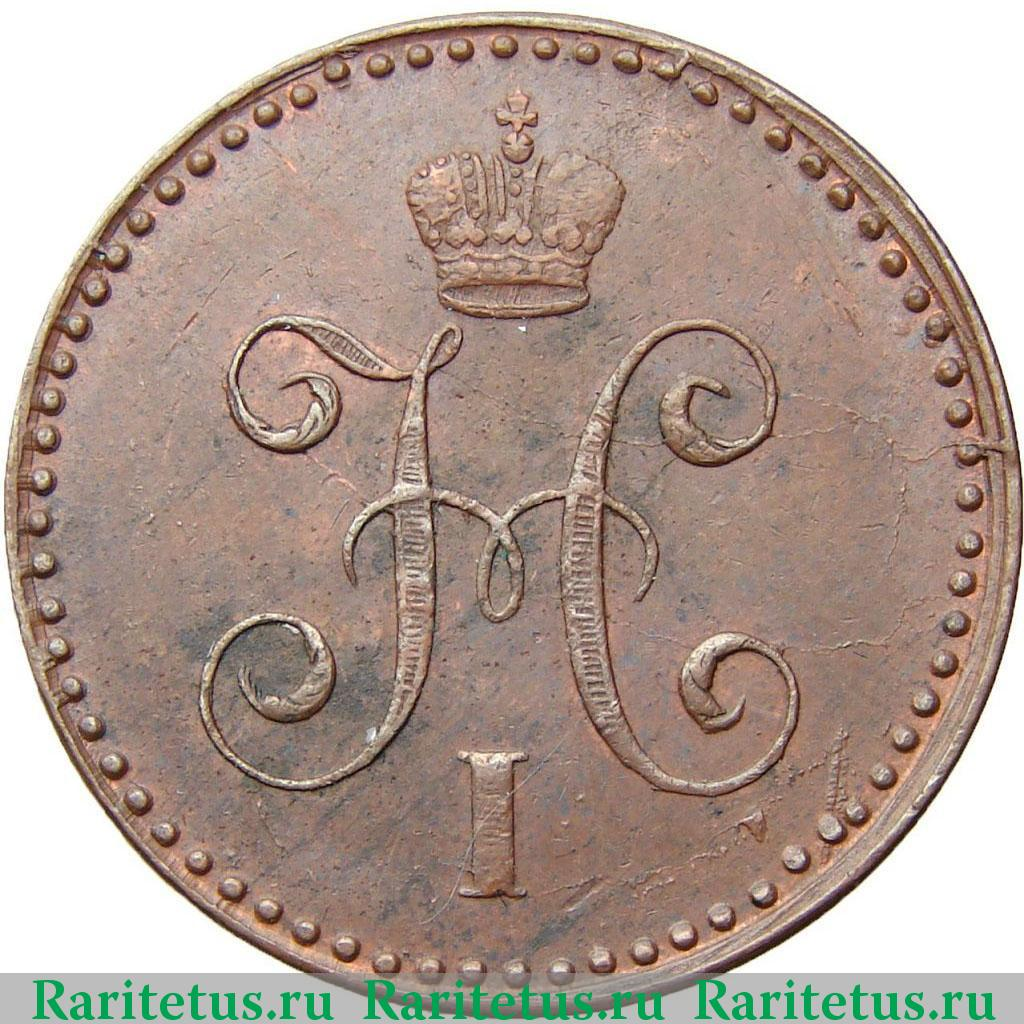 Цена монеты 1 копейка серебром чайка 17 камней