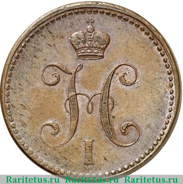 Продать монету 1842 года монеты ссср с 1924 года по 1957 год