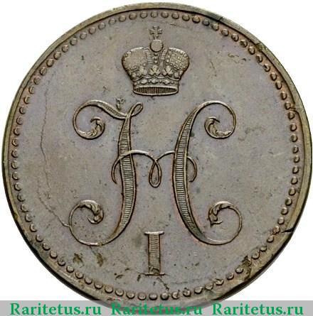 Цена монет 3 копейки серебром почему монеты круглые