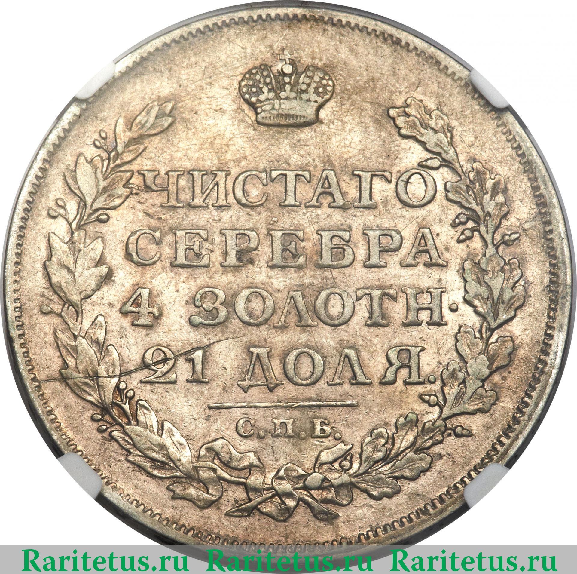 почем юбилейные монеты 10 рублей