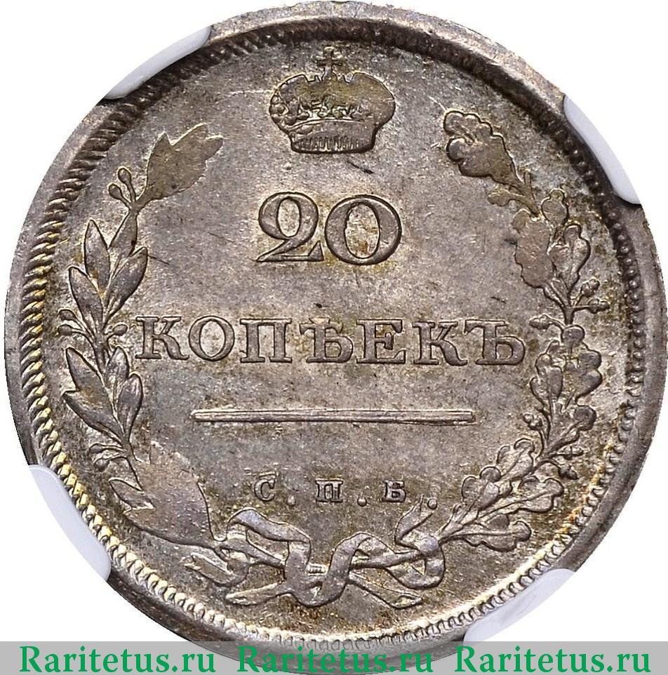 Монеты 1810 года стоимость болгарский лев фото