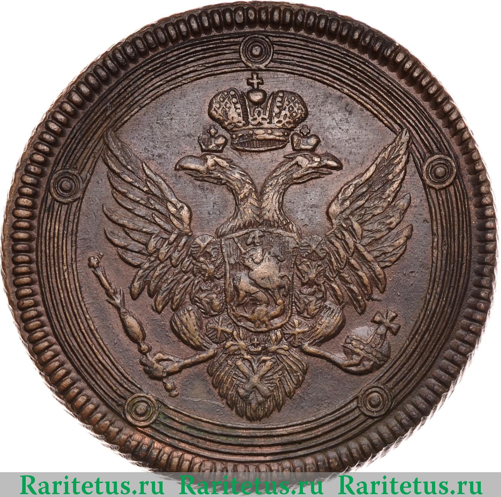 куплю монеты 1921 года