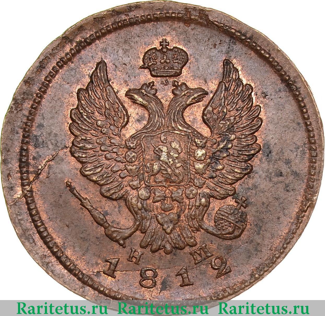 Царские монеты 2 копейки доллар сакагавея купить