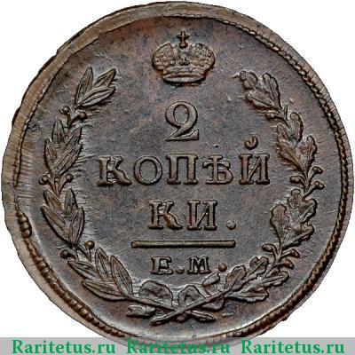 Копейка 1819 года цена серебряная монета 10 злотых 1934 год описание