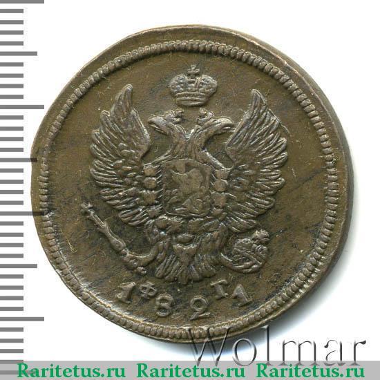 монеты ссср 10 копеек 1983