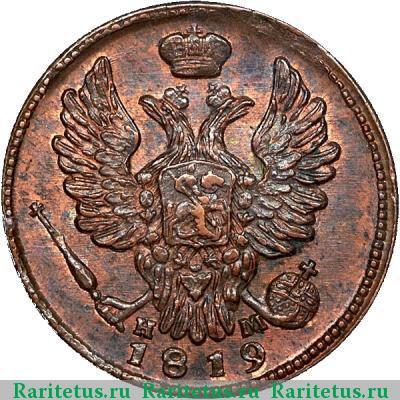 Стоимость 1 копейка 1819 года osterreich republic