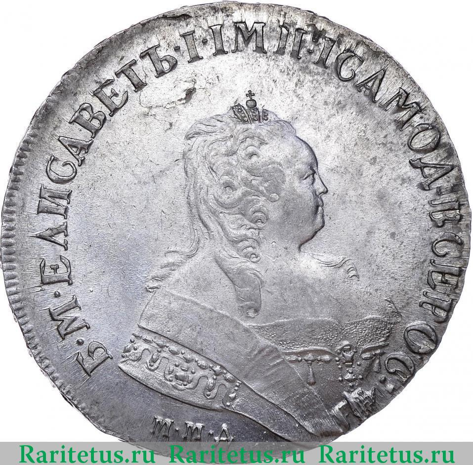 сестрорецкий рубль 1771 г