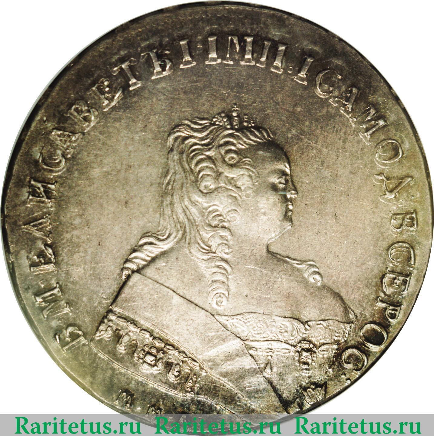Цена деньги 1749 года спрос на металлоискатели