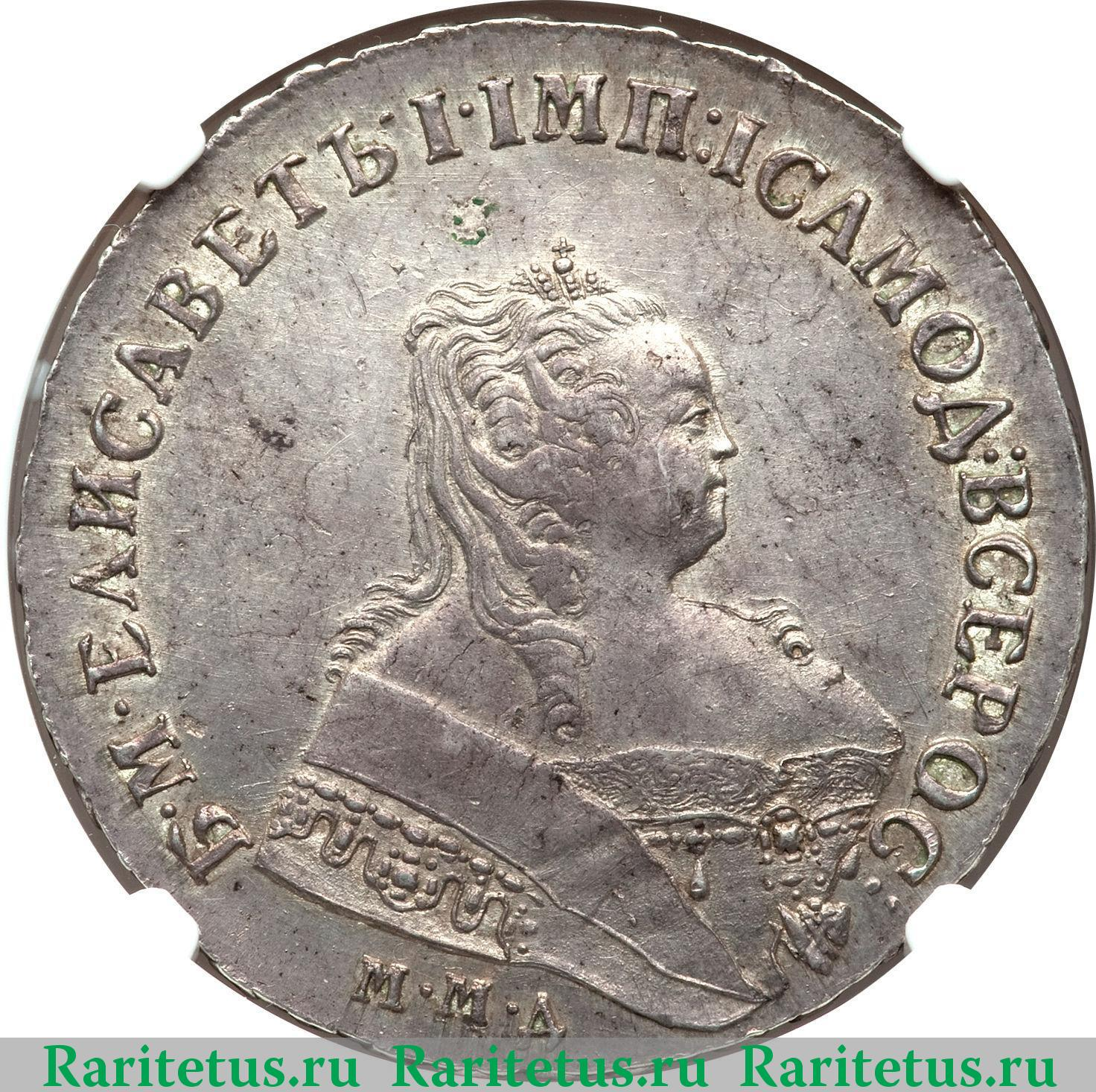 Стоимость деньги 1750 альбом для хранение монет юбилейных