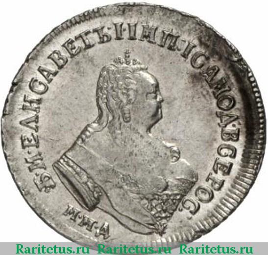 Серебряные монеты 1749 года 3 рейх монеты