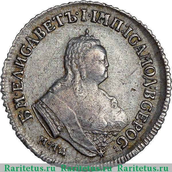 Монета 1750 продам юбилейные монеты