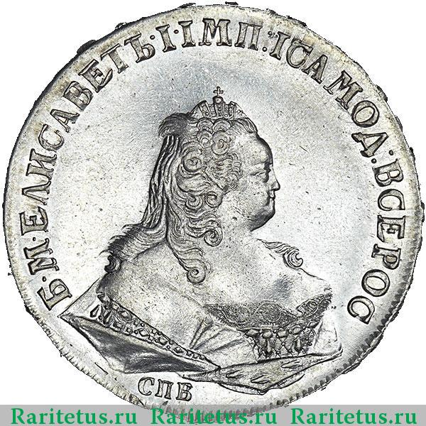 Рубль 1744 года цена футляры для монет из драгоценных металлов