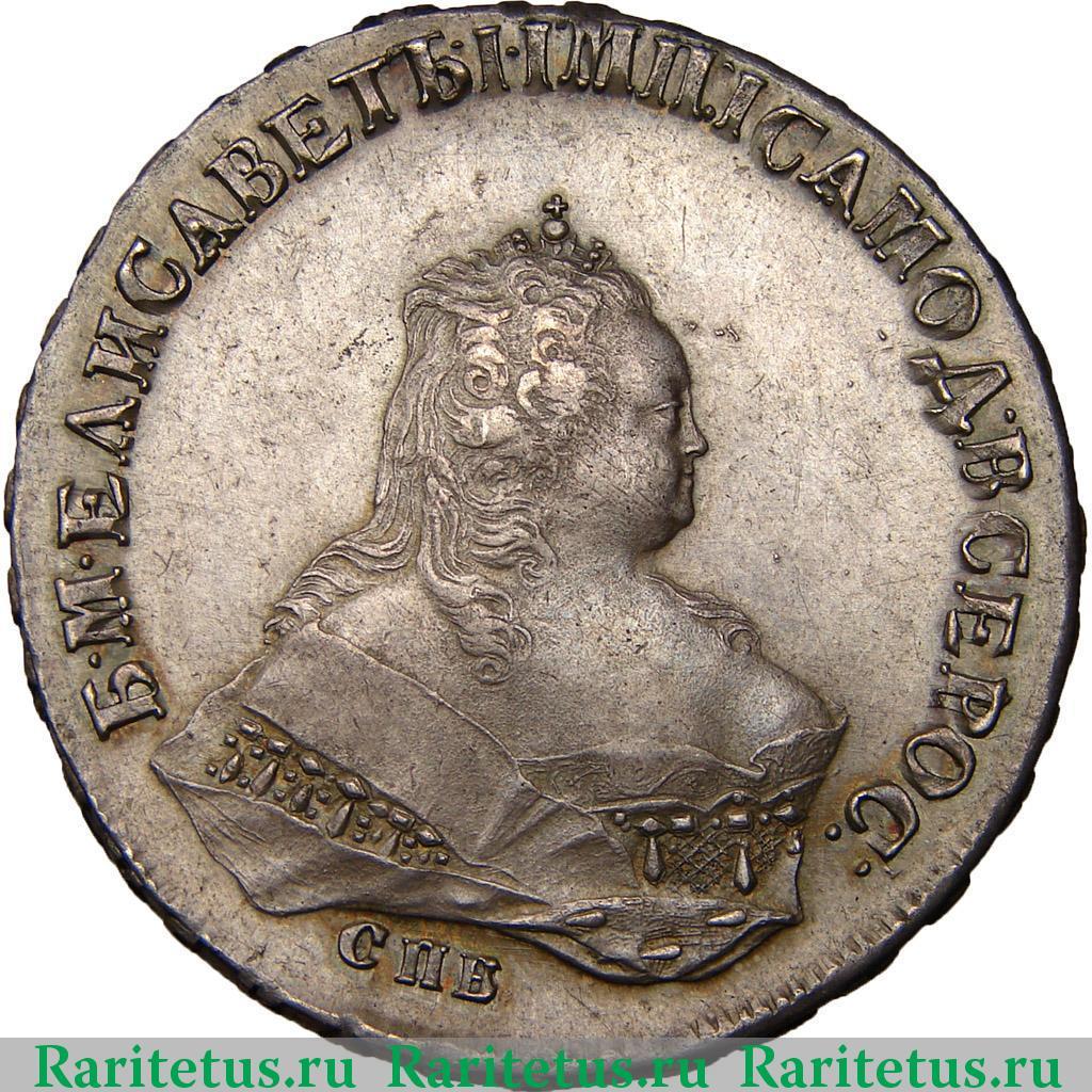 монеты снг и балтии купить срочно
