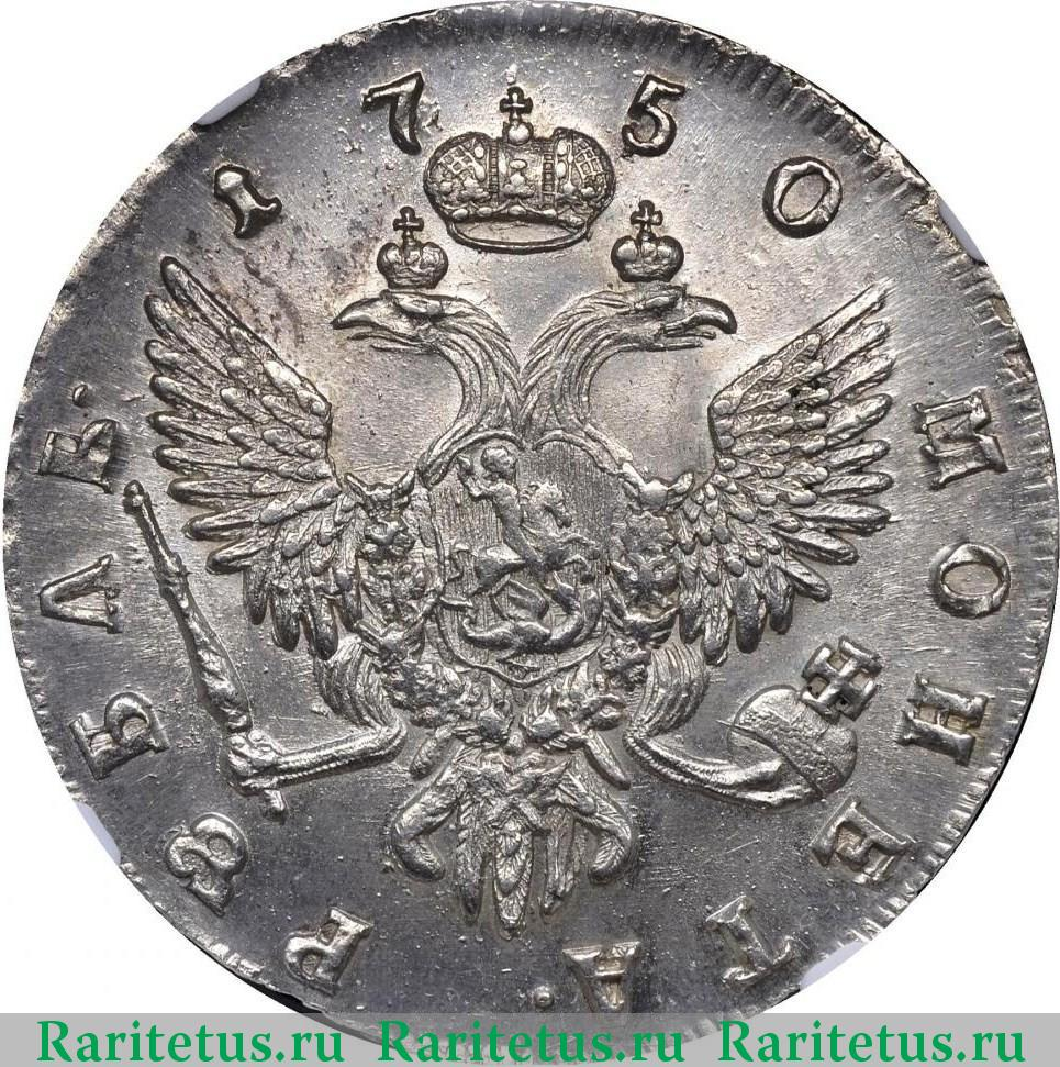 1750 рубль закон пмр