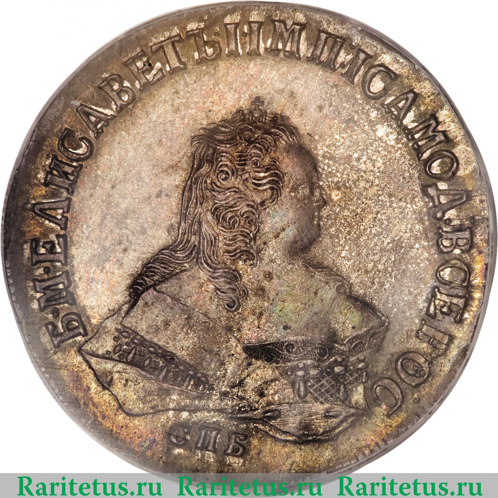 Монета рубль 1751 холдеры под монету