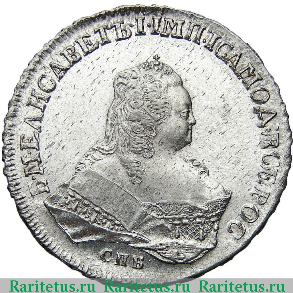 Монетный двор санкт петербург купить монеты монета один доллар сша цена