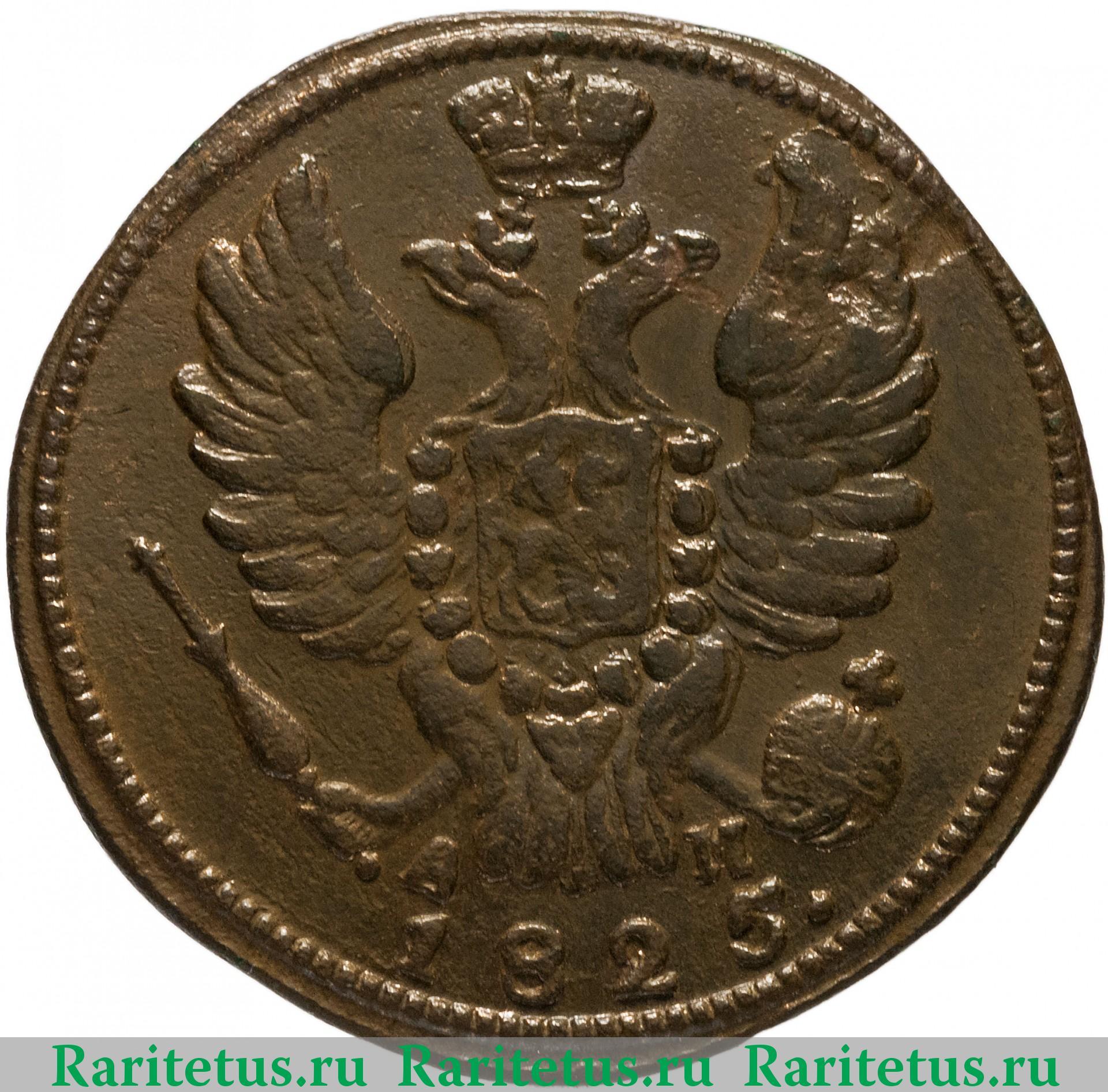 сколько стоят 2 рубля