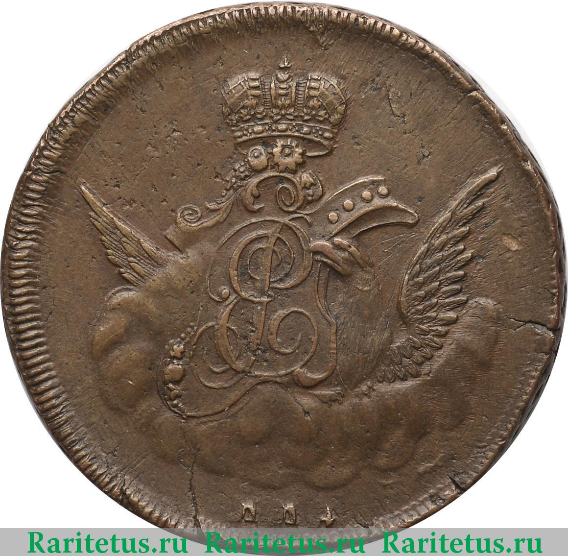 Монета 1755 года цена космос цена