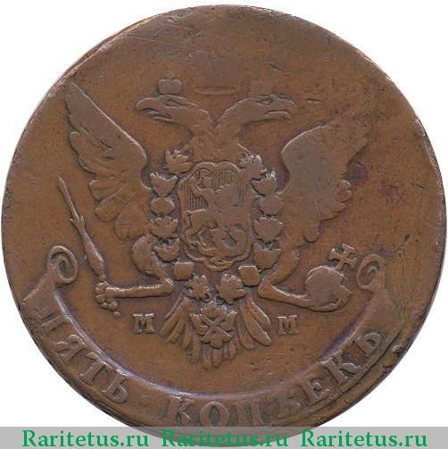 Монеты 5 копеек 1758 года цена 3 копейки 1930 года цена стоимость монеты