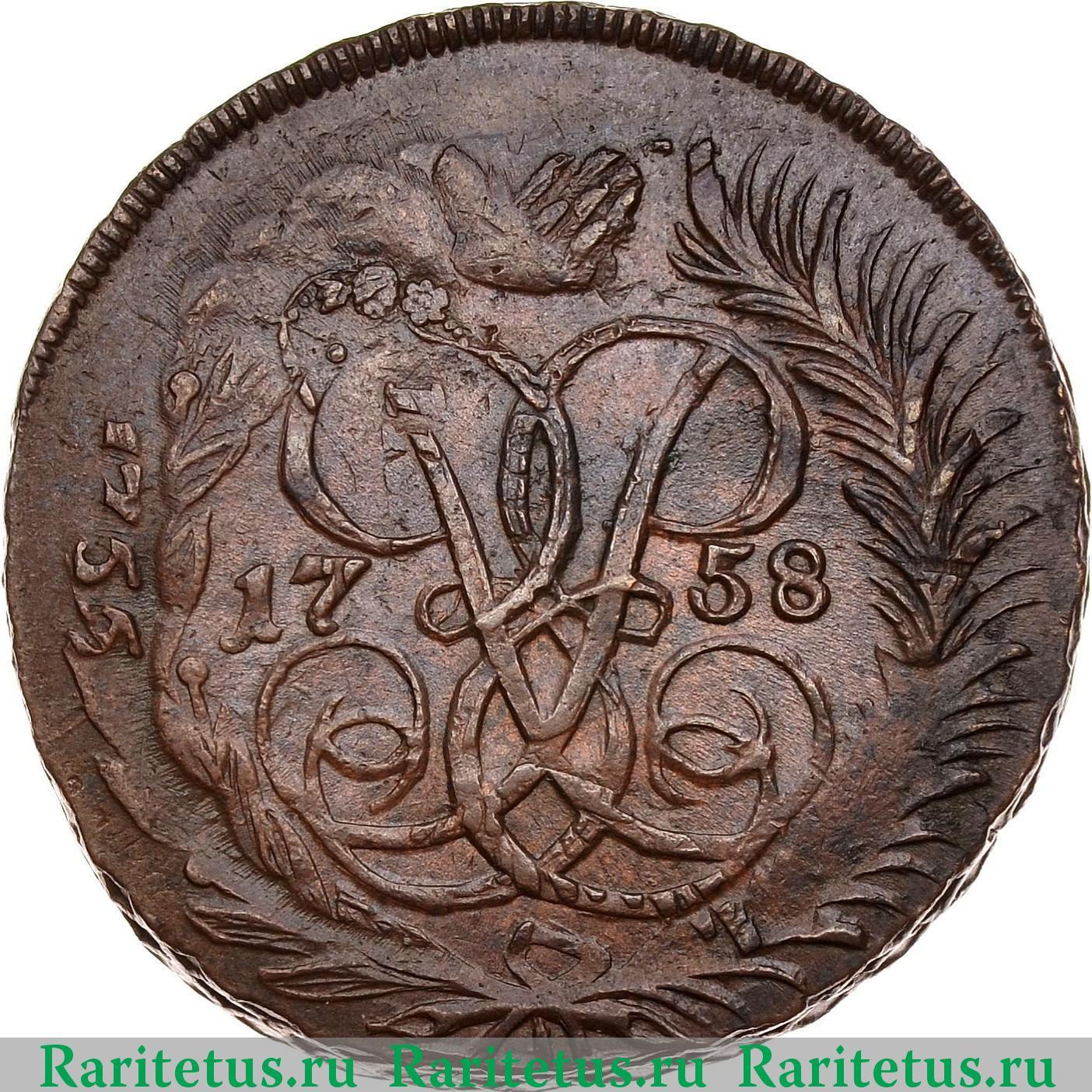 Монеты елизаветы цена купить журнал монеты банкноты 171