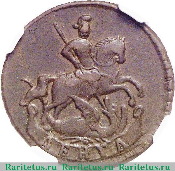 Монета 1759 года цена имперский банк