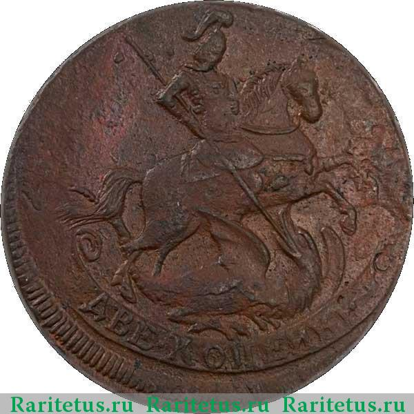 Монета с георгием победоносцем медная цена побежалость минералов