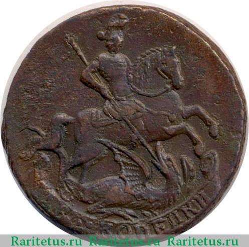 Царские монеты елизавета 2 нодди холдер фото