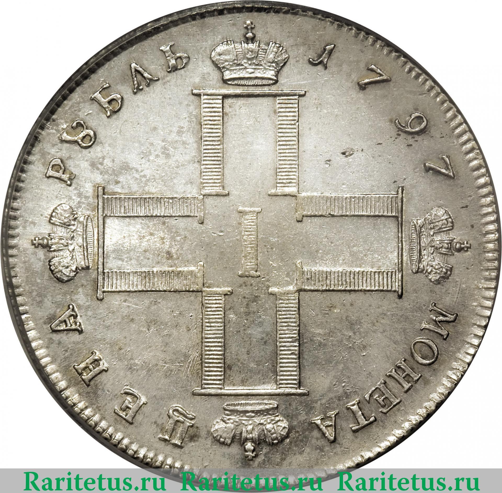 Царские монеты стоимость каталог 2017 года марка нр българия цена