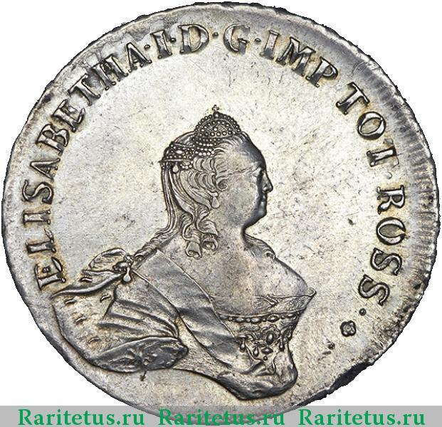 Ливонезы монета китая 10 кэш
