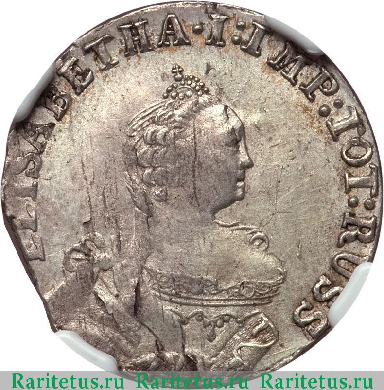 Шесть грошей редкие монеты старинные