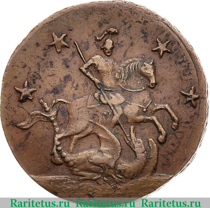 Монеты царской россии 1762 поиск серебряных монет