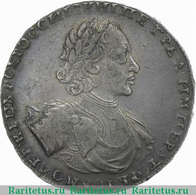 сколько стоит монета ссср 20 копеек 1961