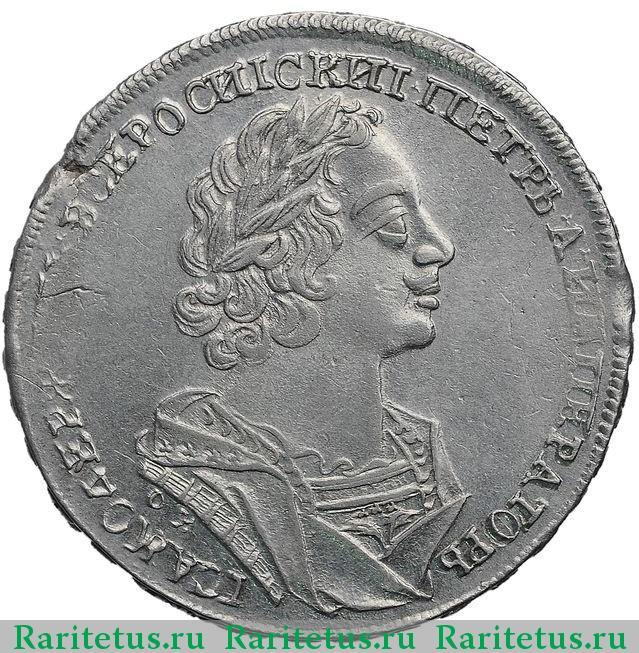 Монета с петром 1 цена 25 центов 1973