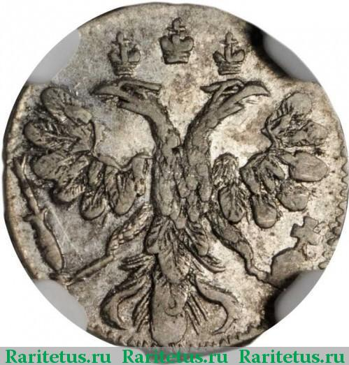 Копейка 1714 года цена 10руб юб список цена