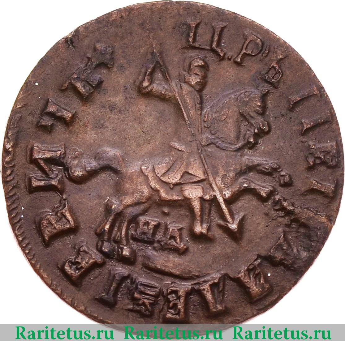 каталог монет федеральных земель германии 2 евро