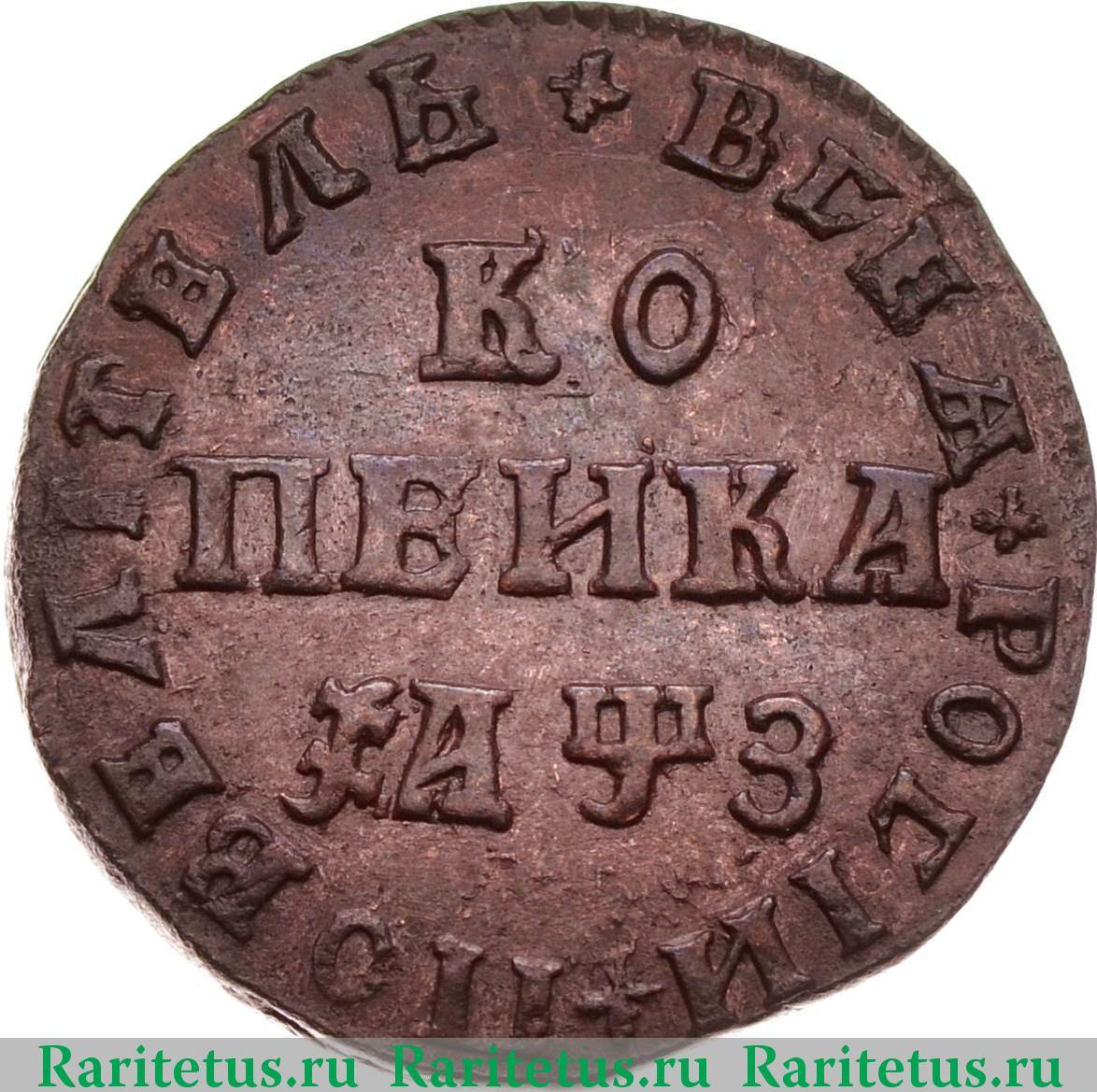 Медь цена за 1 кг в Великий Двор прием металлолома в Ерново