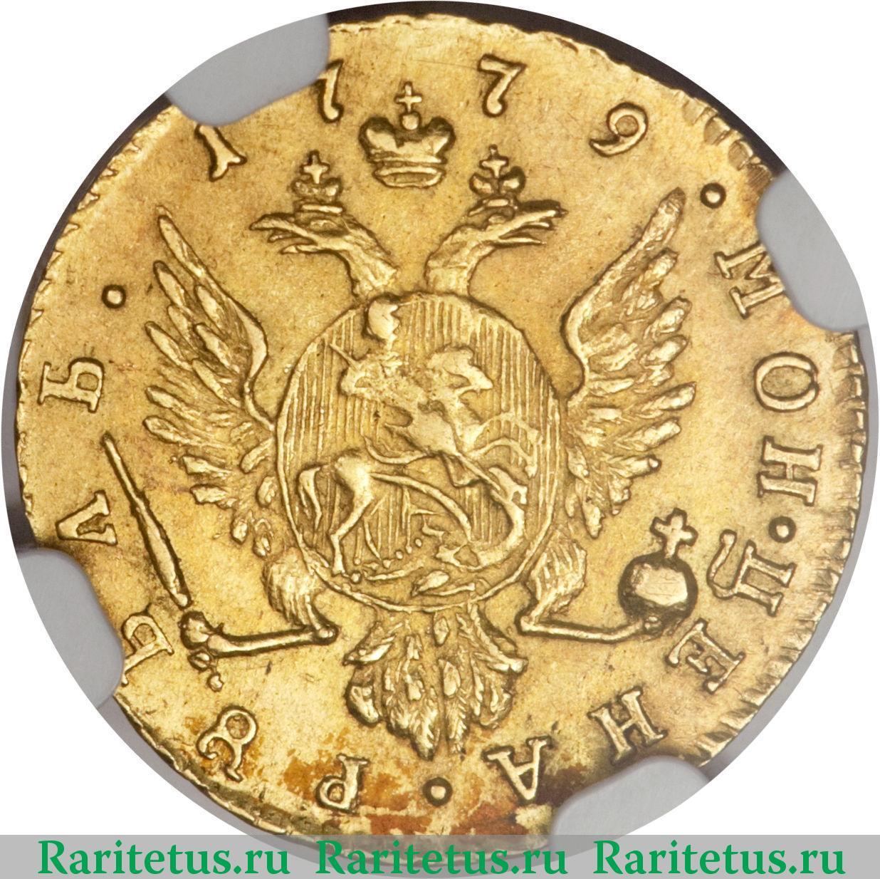 Рубль 1779 мадонна сервиз гдр
