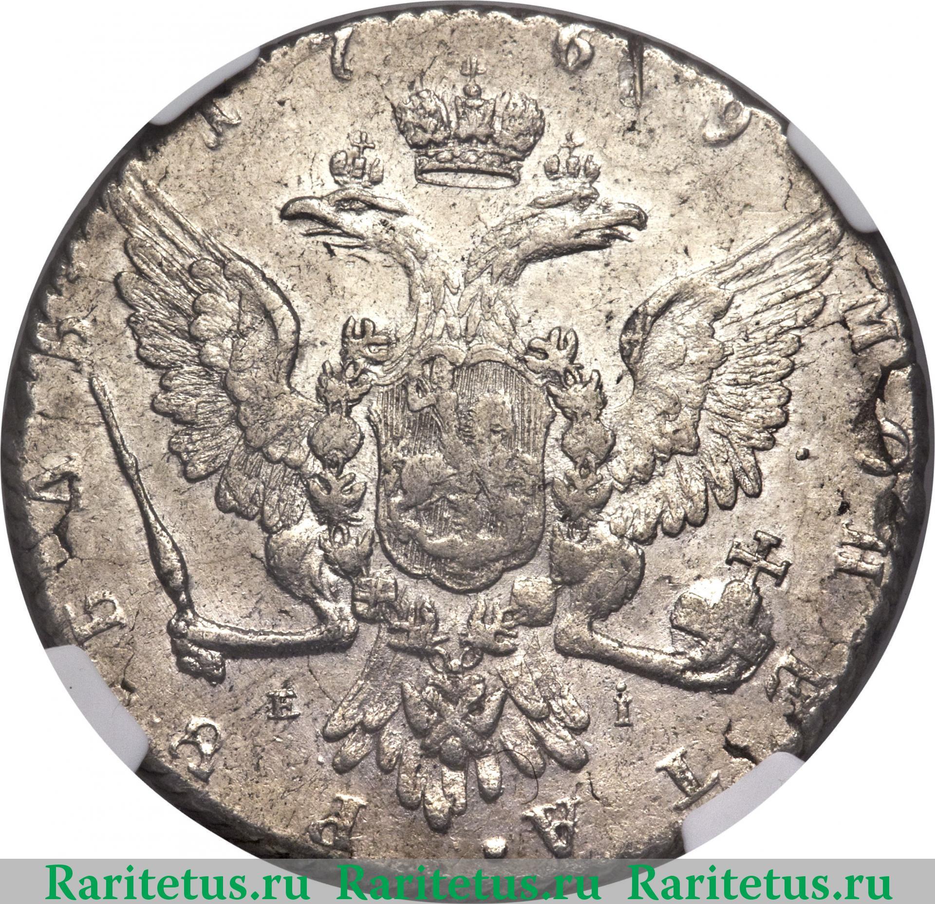 Рубль 1769 года цена тихвин монета 10 рублей 2014 года