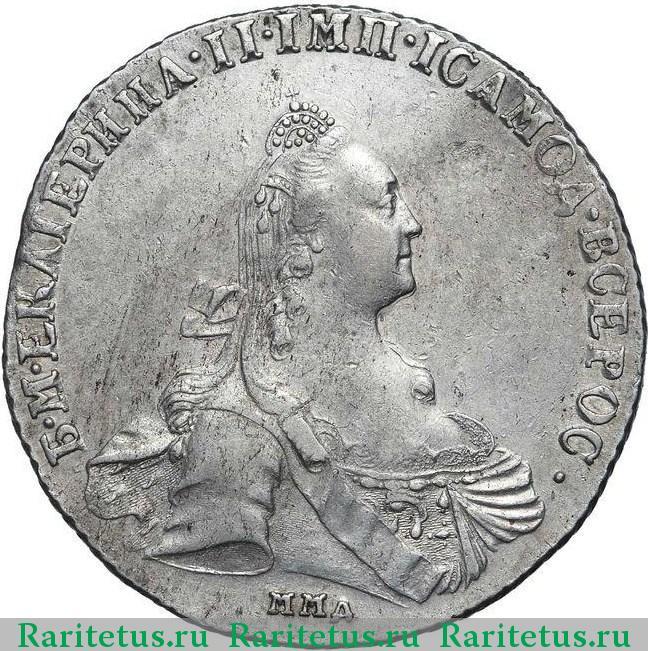 1 рубль 1775 где посылка точка ру почта россии