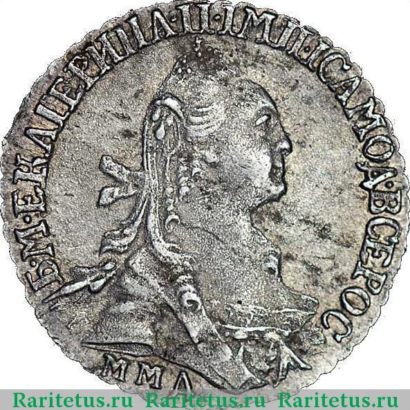 Гривенник 1771 цена оценка монет мира