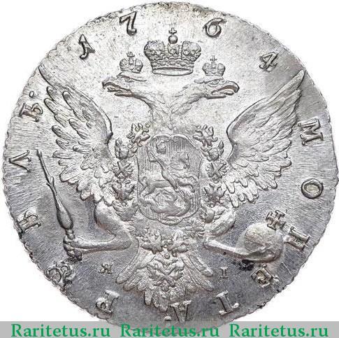 1 рубль 1764 холдер для документов купить в москве