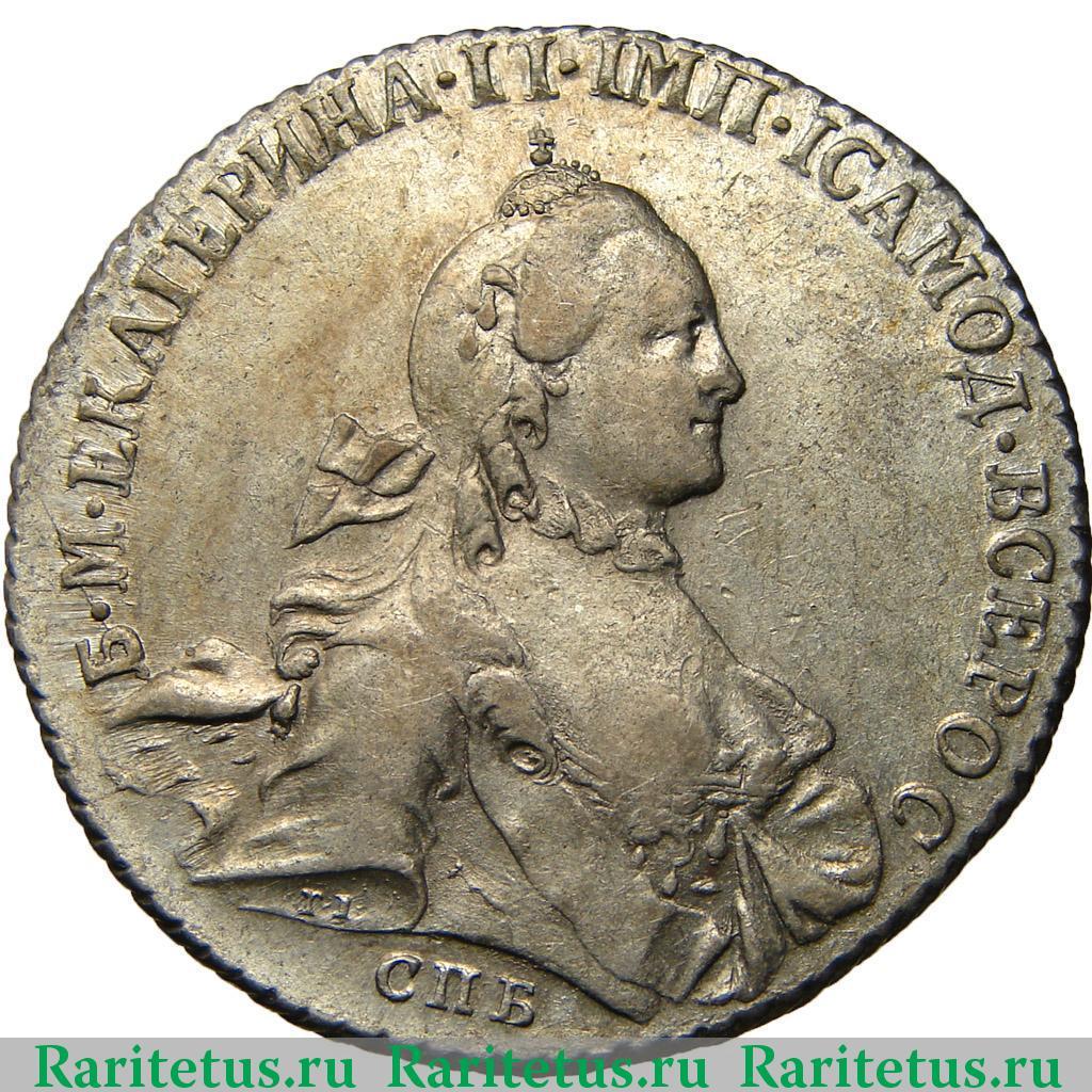 Аверс монеты 1 рубль 1764 года СПБ-TI-СА
