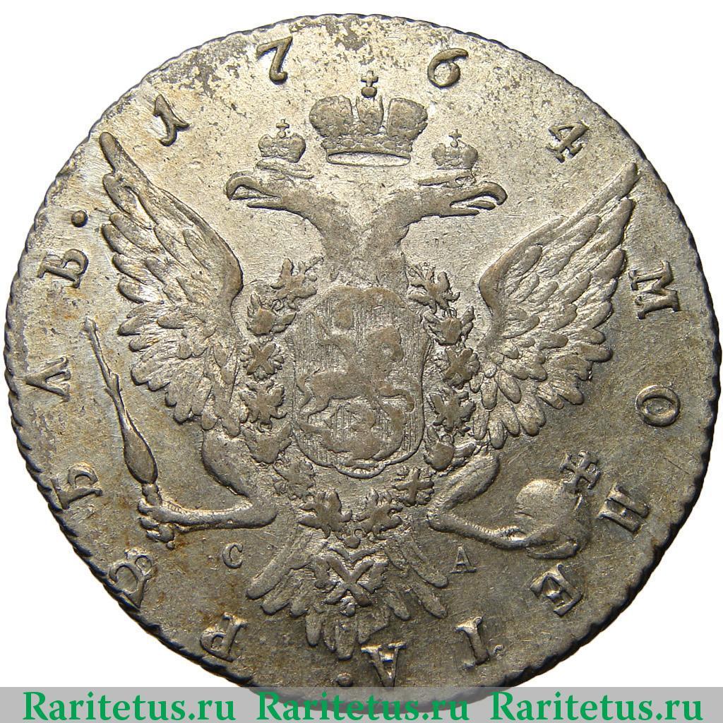Монета 1764 раритетные монеты ссср цена